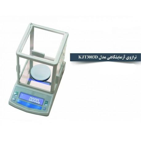 ترازوی آزمایشگاهی مدلKJT3003D