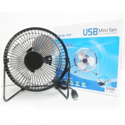 پنکه کوچک یو اس بی USB mini fan