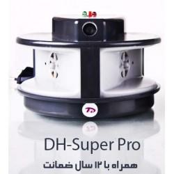 دستگاه دور کننده Super pro سه بلندگو با یک تیوتر ساخت اتریش
